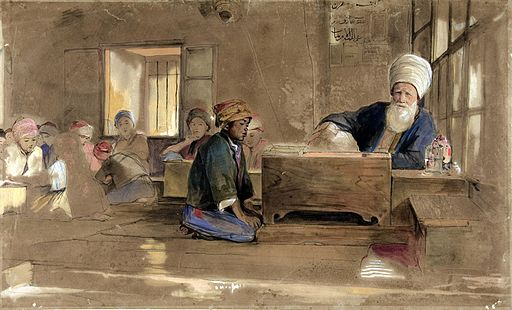Arab School by John Frederick Lewis