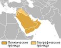 Arabian peninsula definition3.png