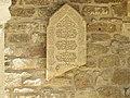 Arabic script in the agora area of Icheri Shehr (36927540531).jpg