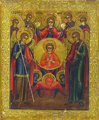 "Uriel - ""The Angelic Council"" (""Ангельский Собор""). Eastern Orthodox Church icon of the ""Seven Archangels"". From left to right: St Jehudiel, St Gabriel, St Selatiel, St Michael, St Uriel, St Raphael, St Barachiel. Beneath the mandorla of Christ Emmanuel are representations of Cherubim (blue) and Seraphim (red)."