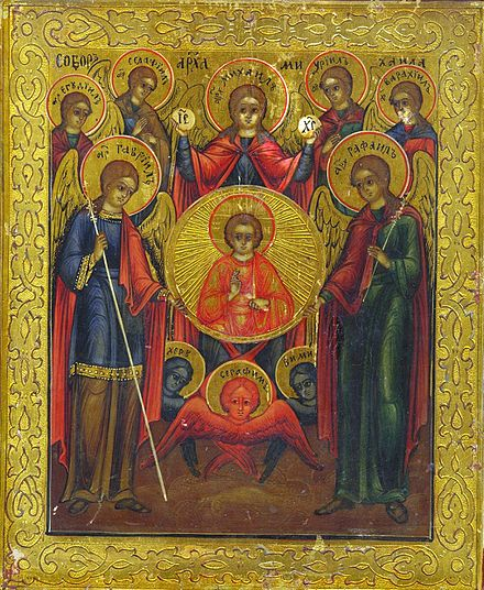 Angelic Council, Orthodox icon of the seven archangels, left to right: Jegudiel, Gabriel, Selaphiel, Michael, Uriel, Raphael, Barachiel. Beneath the mandorla of Christ-Immanuel (God is with us) are representations of Cherubim (blue) and Seraphim (red). Archangels.JPG