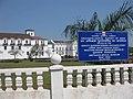 Archolegy department india goa.JPG