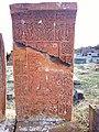 Arinj khachkar, old graveyard (67).jpg