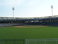 Arvest Ballpark center.jpg