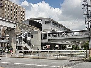 Asahibashi Station - Image: Asahibashi Station Okinawa