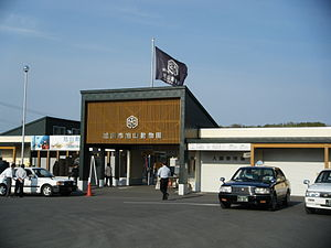 Asahiyama Zoo - Main gate