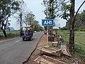 Asian Highway 1 - panoramio.jpg