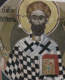 Asyncritus of Hyrcania