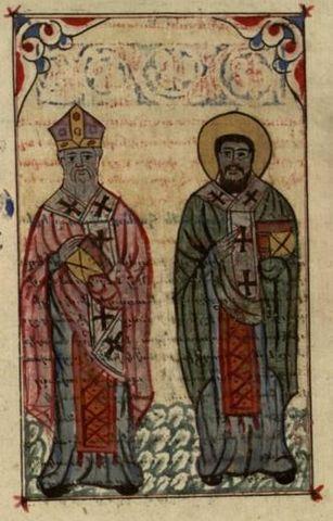 File:Athanasius and Cyril.jpg