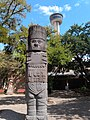 Atlante de Tula en la Plaza México, Hemisfair Park.jpg