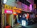 Aya, Hamaguchi machi - panoramio.jpg