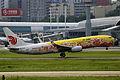 B-5198 - Air China - Boeing 737-89L(WL) - Yellow Peony Livery - CKG (12102592953).jpg