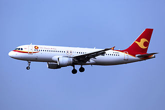Tianjin Airlines - A Tianjin Airlines Airbus A320 at Qingdao Liuting International Airport (2015)