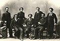 BASA-10K-3-695-1-Peyo Yavorov, Tsanko Tserkovski, Iv. Manolov, Il. Yankulov, Dim. Dimitrov, Evgenia Dimitrova, V. Neychev.JPG