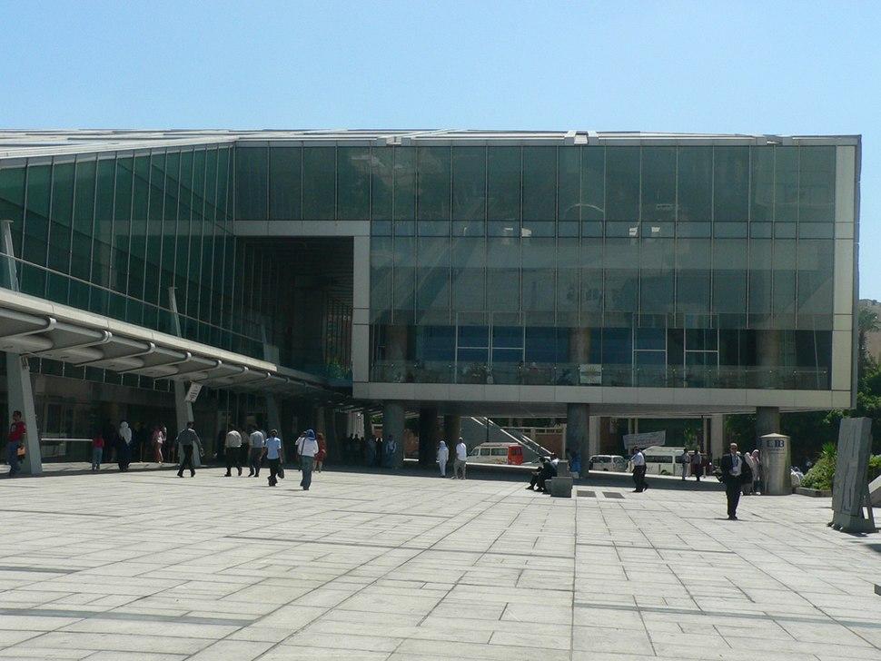 BA plaza entrance