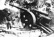 BL 4 inch Mk VII gun East Africa WWI