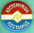 Badge Костомукша1.jpg