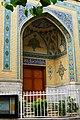 Bagh-e Melli Library.jpg