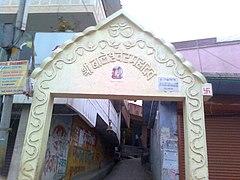Baleshwar gate.jpg