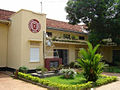 Bandaranayake College Gampaha Main Front.jpg
