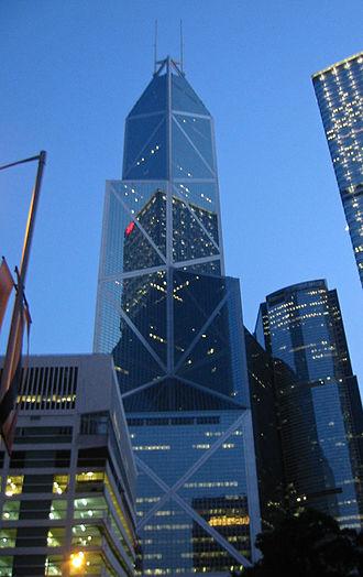 Bank of China (Hong Kong) - Bank of China Tower at night