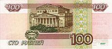 Rückseite 100 Rubel