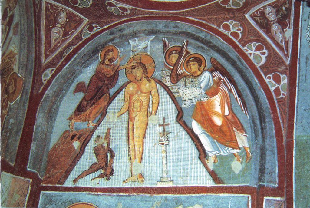 Bapt cappadocia