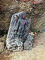 Barabar Caves - Wayside Carving (9224801917).jpg