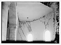 Barclay's earthquake damage to walls LOC matpc.10344.jpg
