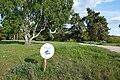 Bayern Erlangen Naturschutzgebiet Exerzierplatz Frühling 2.jpg