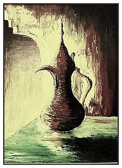 Bedouin coffee pot w border.jpg