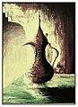 Bedouin coffee pot w border.jpg