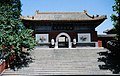 Beihai Park Gallery (10553741203).jpg