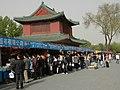 Beijing spring book fair.jpg