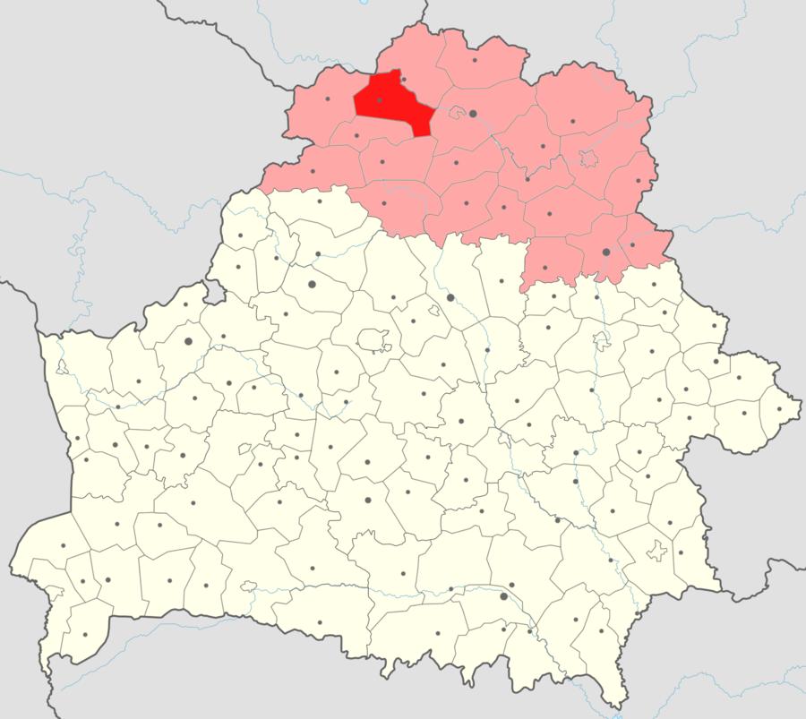 Myory District