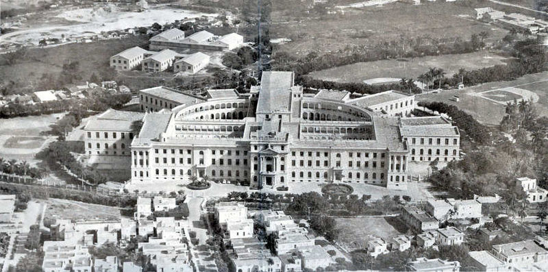 File:Belen School 1950s - Havana.jpg
