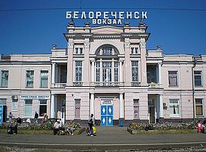 Belorechensk Station.jpg
