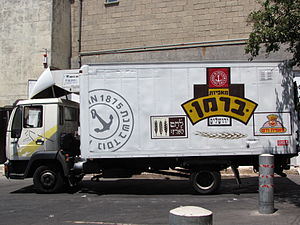 Berman's Bakery -  Berman's Bakery delivery truck with company logo and date of establishment
