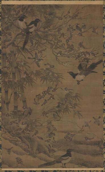 bian jingzhao - image 9