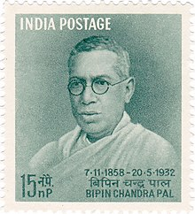 Bipin Chandra Pal 1958 stamp of India.jpg