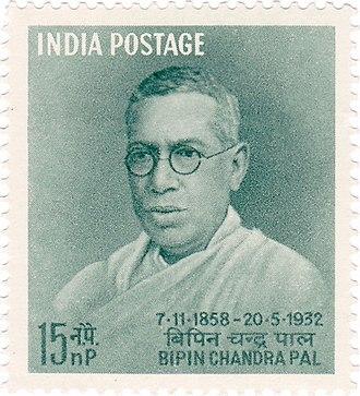 Bipin Chandra Pal - Image: Bipin Chandra Pal 1958 stamp of India