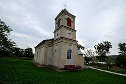 Biserica Adormirea Maicii Domnului Gropnita 01.JPG