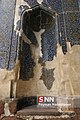 Blue Mosque of Tabriz 2020-04-05 09.jpg
