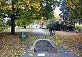 Bobowska Square Poznan (Engestrom erratic 1).jpg