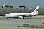 Boeing 737-89L 'B-1769' Air China Inner Mongolia (46609531485).jpg