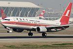 Boeing 737-8Q8, Shanghai Airlines JP7631260.jpg