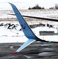 Boeing 737 800 Wing-tip (25319960972).jpg