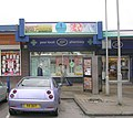 Boots local pharmacy - Bramley Shopping Centre - geograph.org.uk - 1779519.jpg