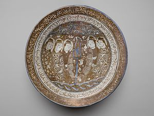 Rumi - Bowl of Reflections with Rumi's poetry, early 13th century. Brooklyn Museum.