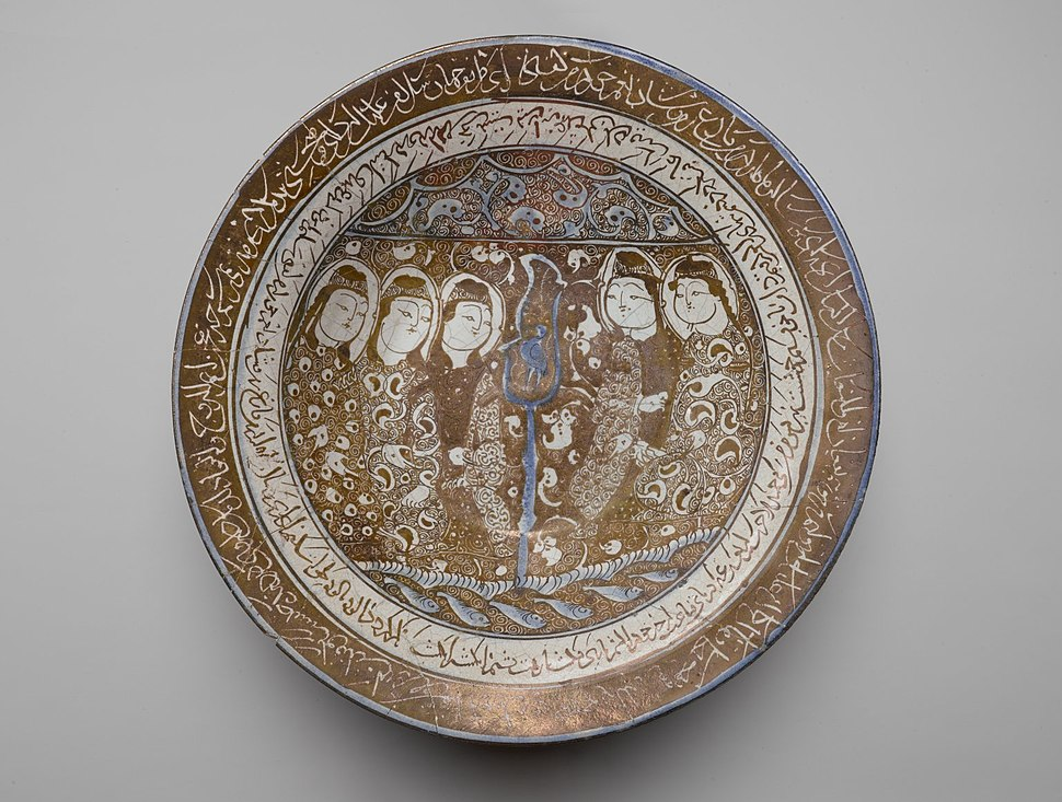 Bowl of Reflections, early 13th century